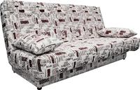 диван-кровать Ньюс+2 подушки + покрывало
